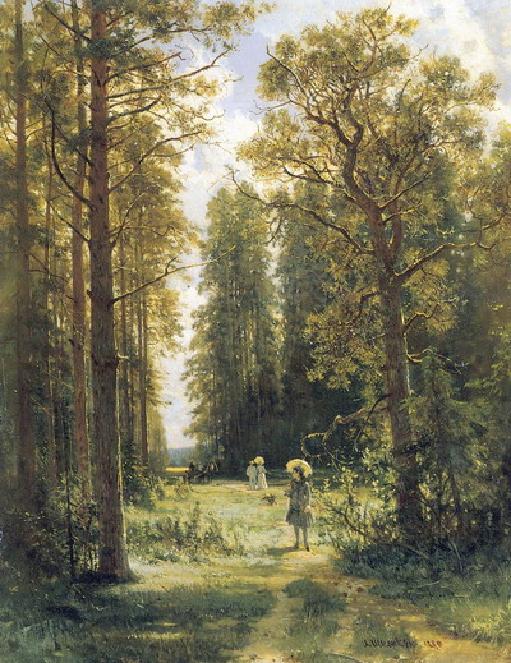 Дорожка в лесу.1880